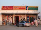 Almidar Grocery Dubai.jpg