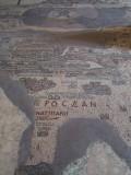 Mosaic Map Madaba Jordan.jpg