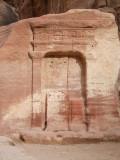 Carving Siq Petra Jordan.jpg