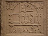 Carving Sharjah Museum of Islamic Civilisation