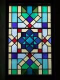 Window Sharjah Museum of Islamic Civilisation
