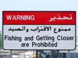 Warning Sharjah