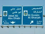 First turning I take on the way to work in Dubai.JPG