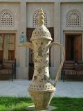 Coffee Pot Bastakiyas Dubai.JPG