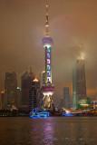中国 China 2009