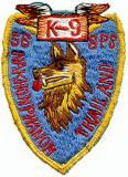K-9 56th SPS patch - NKP 70