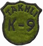 355 SPS K9 beret patch
