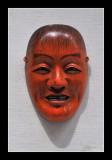 Japanese Noh mask - British Museum (EPO_7276)