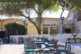 Bowling Alley and Patio in Dhahran