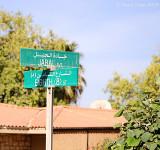 Street Sign, Dhahran