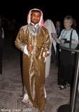 Saudi Arabia in 2009: Welcome Dinner