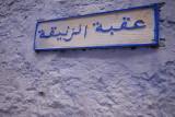 marocco_-tetouan_chefchaouen_e_tanger