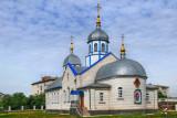 Russian Orthodox, Chervona Sloboda