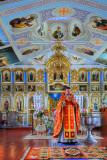 Russian priest, Chervona Sloboda