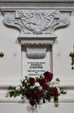 Holy Cross Church, 'Here rests the heart of Frederick Chopin'