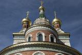 Vienna's Stunning St. Nicholas Orthodox Cathedral