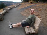 short bench at the overlook