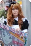 Akihabara le royaume des mangas (17-06-2009)