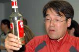 South Korean party 13
