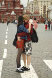 Young lovers, Red Square, Moscow
