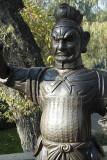 Iron warrior guardian, Jinci Temple
