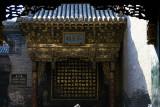 Qiao Family Home