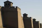 City walls, Pingyao