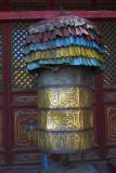 Prayer wheel, Wutai Shan