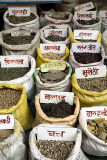 Ayurvedic herbal remedies