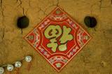Chinese good luck poster, Ban Santichon