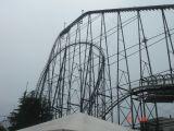 Fujikyu Theme Park