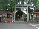 temple near it