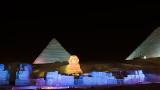 egypt  2005