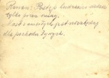 NOTE ON A SOLDIER'S PICTURE