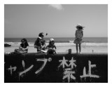 Sea wall, Shimoda