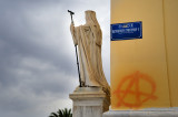 Univeristy of Athens