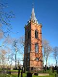 Toornwerd - toren