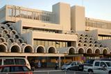 Qatar Post Office