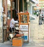 Street Watch Repair