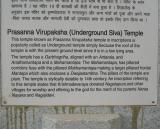 Virupashka Temple (recently discovered)