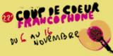 Coup de coeur francophone 2008