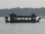 Dragon_ Boat_#1.jpg