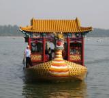 Dragon_boat_#2.jpg