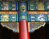 Forbidden_City_colors_96dpi.jpg