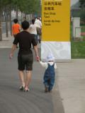 Olympic_Park_kid.jpg