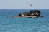 Mi Bandera... Algun lugar cerca de Arecibo