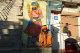 udaipur01-shiva temple