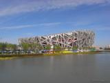 Beijing Olympic Venues