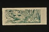 swan song (woodcut) 11 x 26