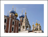 The city of Ryazan'. Ensemble of the Ryazan' Kremlin